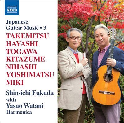 Japanese Guitar Music, Vol. 3