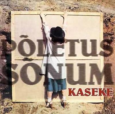 Estonia's Progressive Fusion Masters: Thirteen Sel