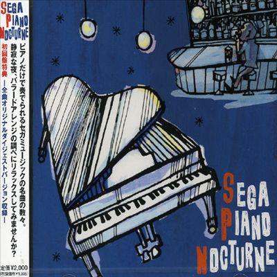 Sega Piano Nocturne: Ballad Best of Sega
