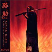 Yasuke [Music from the…