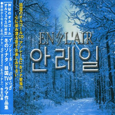 Winter Sonata: Korean TV Drama Themes - Music Box