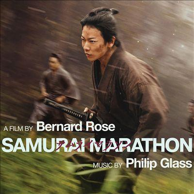 Samurai Marathan [Original Soundtrack]