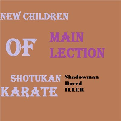 New Children of Shotukan Karate