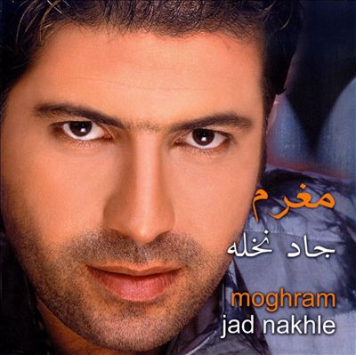 Moghram