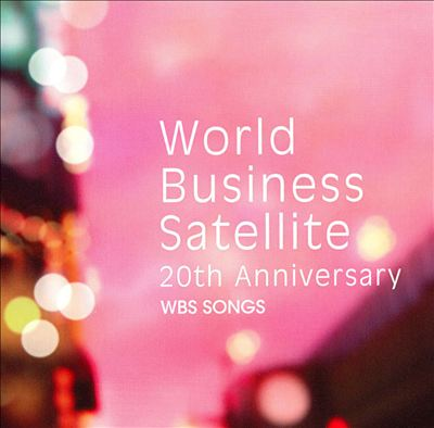 WBS Songs