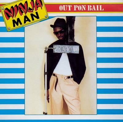 Out Pon Bail