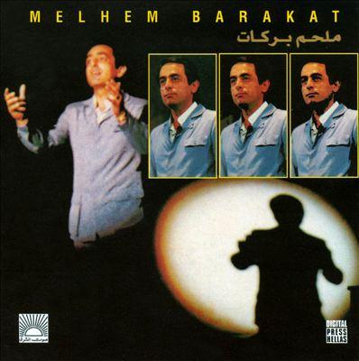 Melhem Barakat