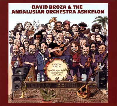 Andalusian Love Song