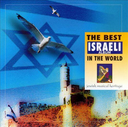 The Best Israeli Album in the World