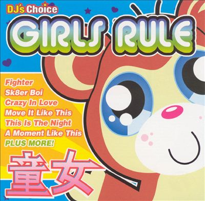 DJ's Choice: Girls Rule