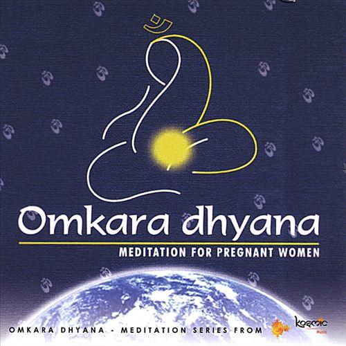Omkara Dhyana