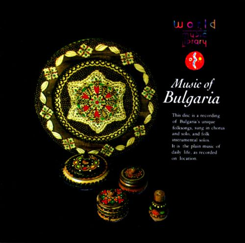 Music of Bulgaria [World Music Library]