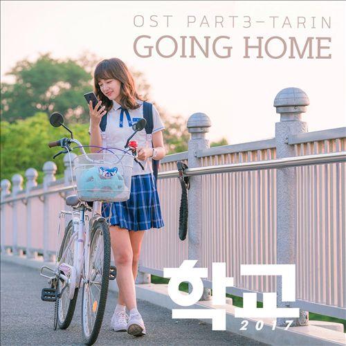 School 2017, Pt. 3 [Original Television Soundtrack]