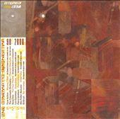 Remixes 1998-2000