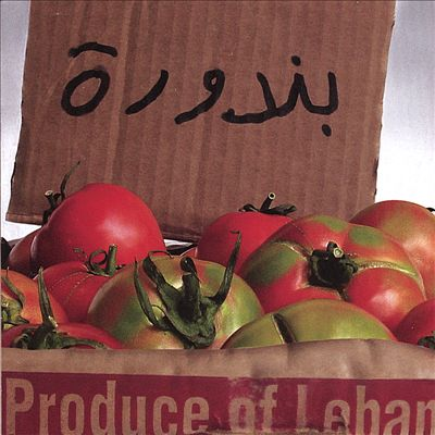 Lebanese Compilation: Banadoura