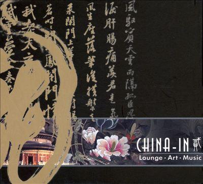 China In, Vol. 2