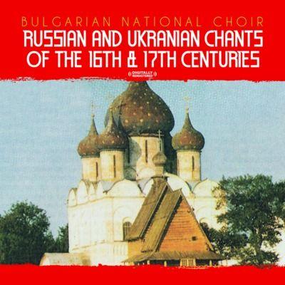 Russian & Ukranian Chants Of 16th & 17th Centuries
