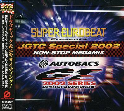 Super Eurobeat Presents: GTC Special 2002