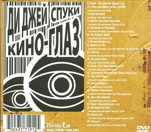 The Secret Song [Bonus DVD]