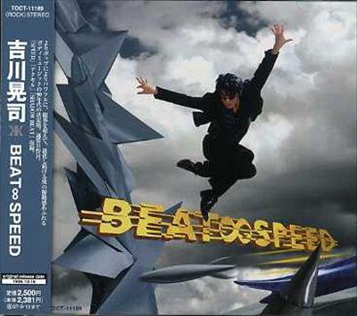 Beat Speed