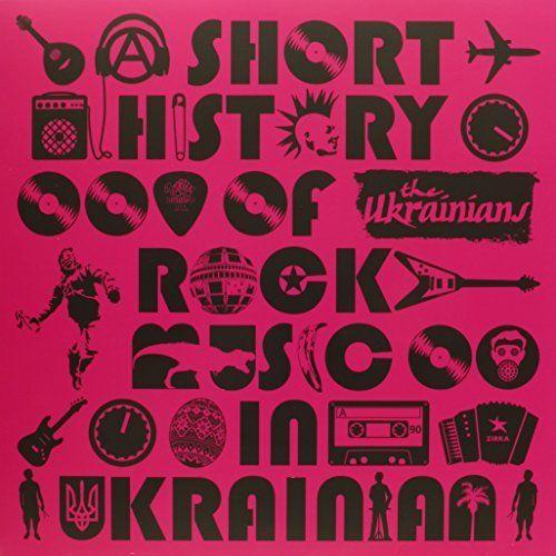 Short History of Rock Music