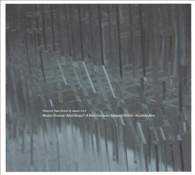 "Obscure Tape Music of Japan, Vol. 3: Music Drama ""Akai Mayu"""