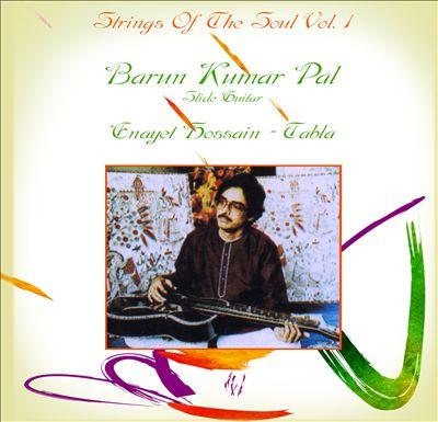 Strings of the Soul, Vol. 1