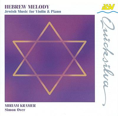 Hebrew Melody: Jewish Music for Violin & Piano