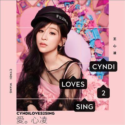 Cyndiloves2Sing Ai。Xin Ling