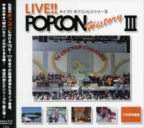 Live Popcon History, Vol. 3