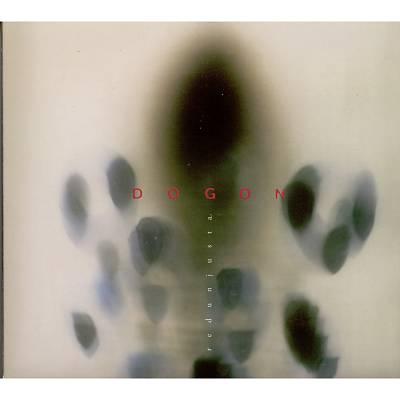 Redunjusta [2 Disc]