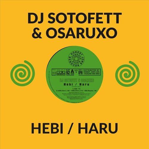 Hebi/Haru