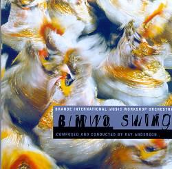 BIMWO Swing