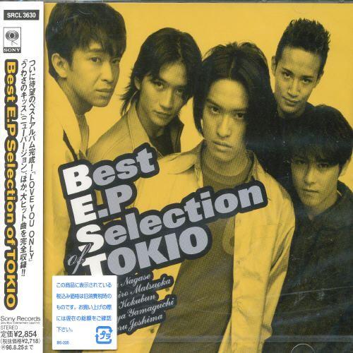 Best EP Selection of Tokio