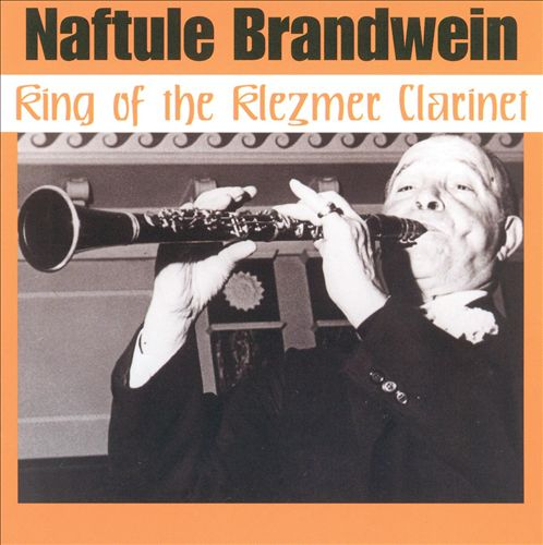 The King of the Klezmer Clarinet