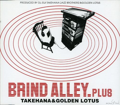Brind Alley Plus