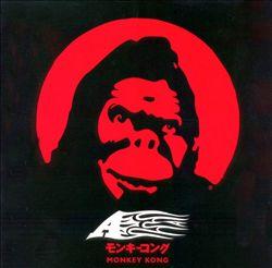 A vs. Monkey Kong
