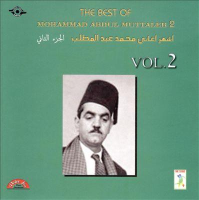 The Best of Mohammad Abdul Muttaleb, Vol. 2