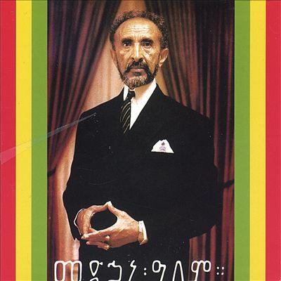 Selassie I Vibration