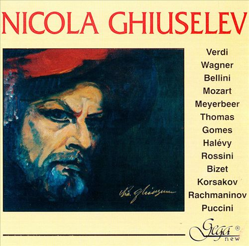 Nicola Ghiuselev
