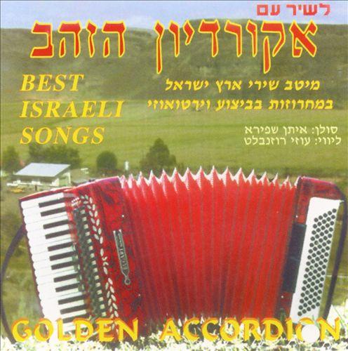Golden Accordeon Israeli Songs