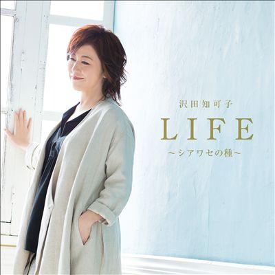 Life: Shiawaseno Tane