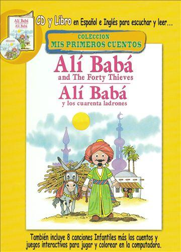 Ali Baba y los Cuarenta Ladrones: Mis Primeros Cuentos