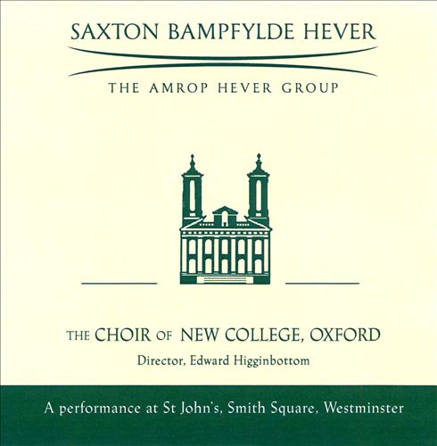 A Performance at St. John's, Smith Square, Westminster