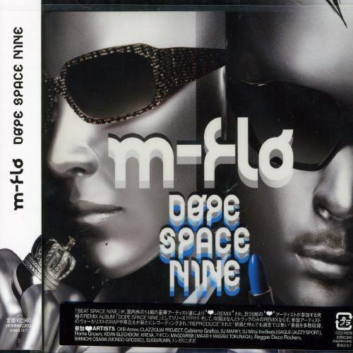Beat Space Nine