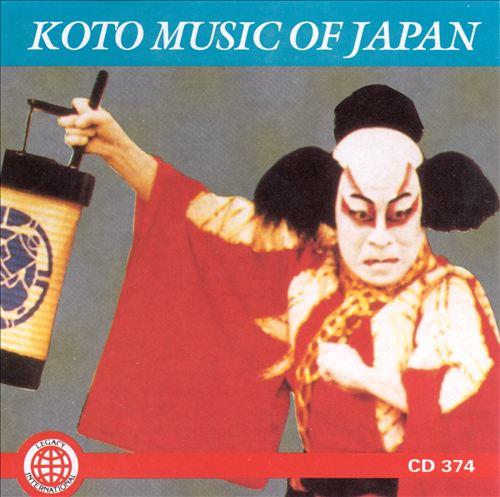 Koto Music of Japan [Legacy]