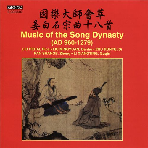 Music of the Song Dynasty (AD 960-1279)