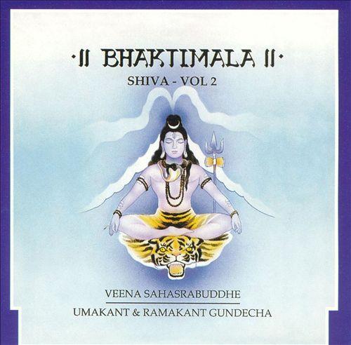 Bhaktimala Shiva, Vol. 2