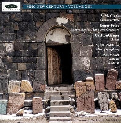 MMC New Century, Vol. 13