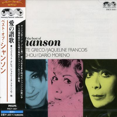 Best of Chanson [Polygram]